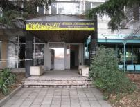 For sale, WAREHOUSE, Varna, Centre, 489.88 sq.m., Euro 180 000