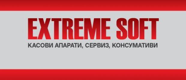 Екстрийм Софт ООД